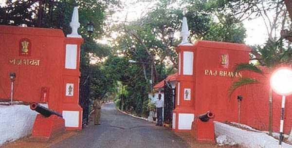 Goa Raj Bhawan-fnbworld