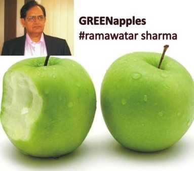GREENapples by Ramawatar Sharma
