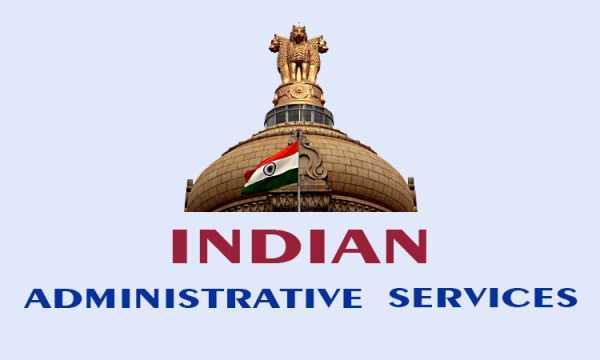 Coveted Career: IAS
