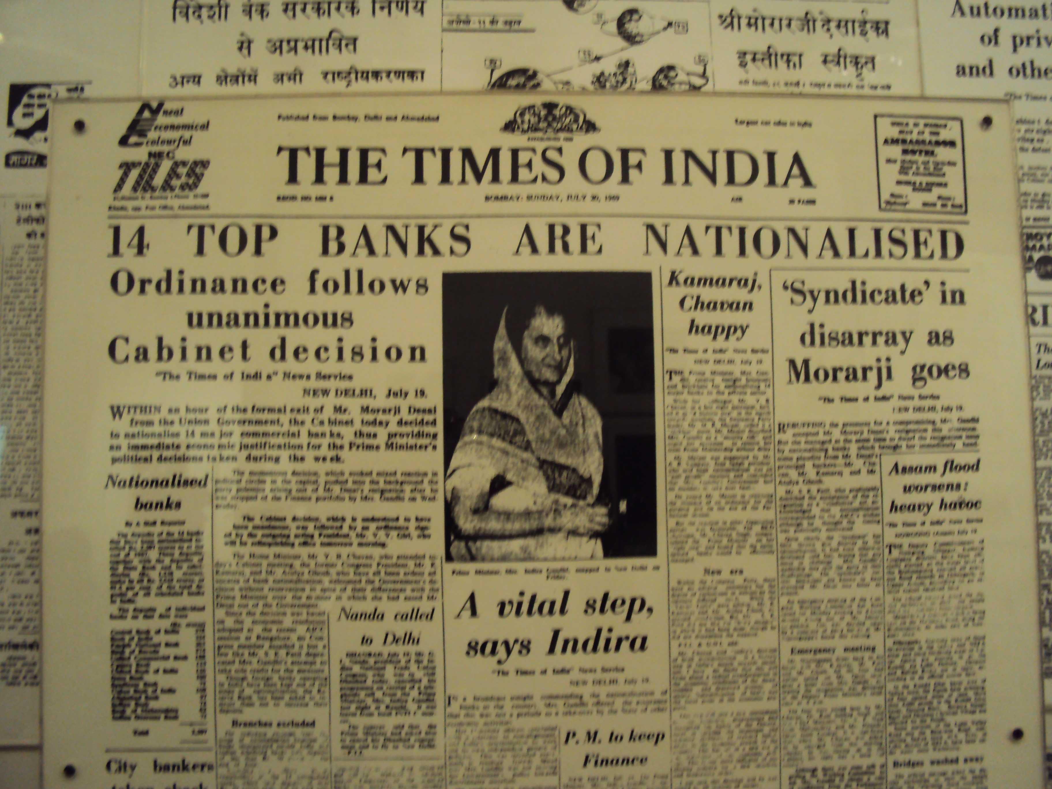 Natiionalization of banks in India-fnbworld