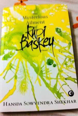 Rupa Baskey's book-fnbworld