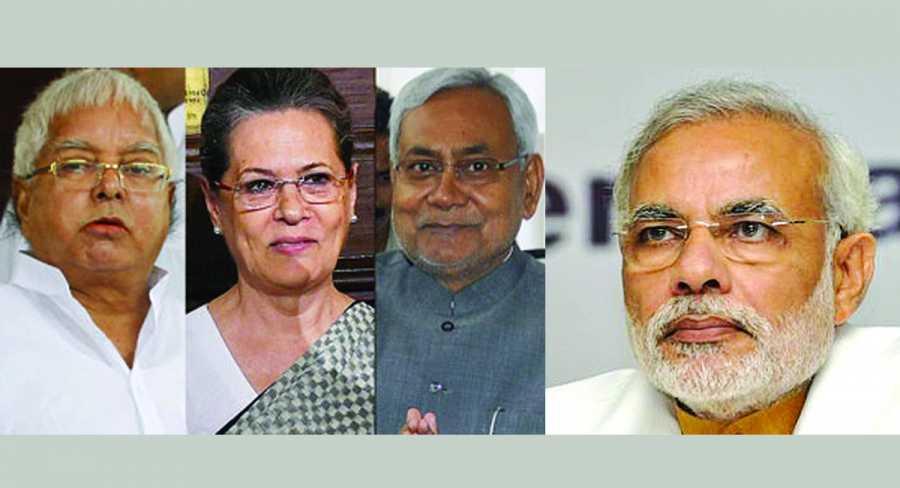 Modi, Sonia, Nitish, Lalu
