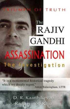 Rajiv Gandhi Assassination-fnbworld