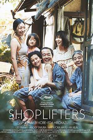 Shoplifters-cannes 2018-fnbworld