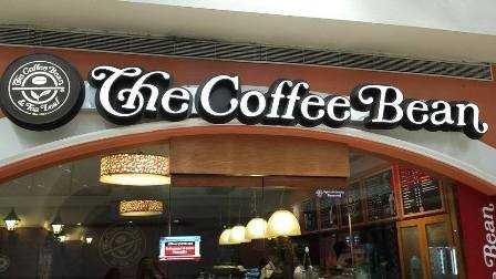 The Coffee Bean-fnbworld