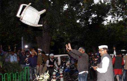 AAP and violent elections?-fnbworld