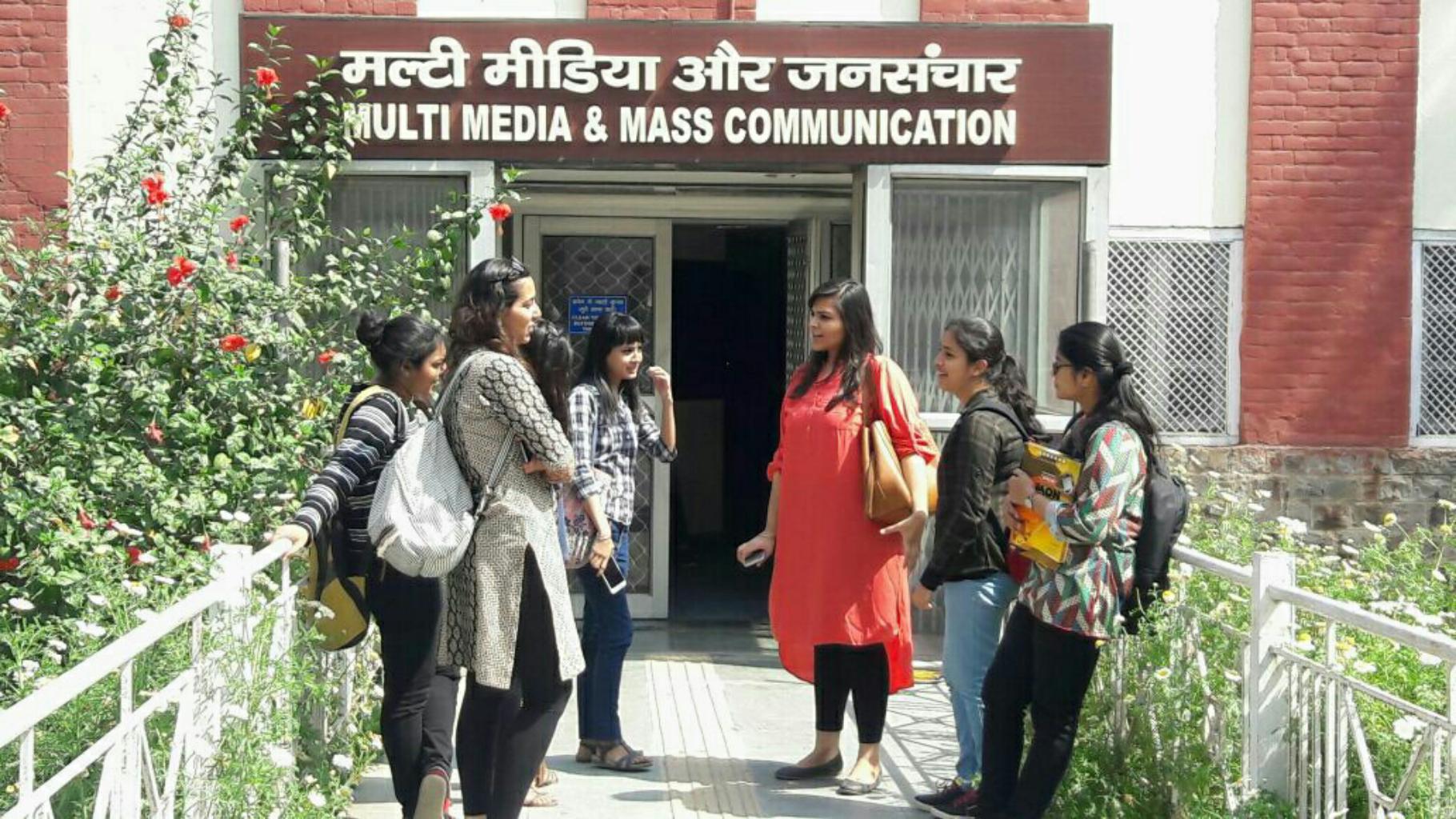 BMMMC-IP College