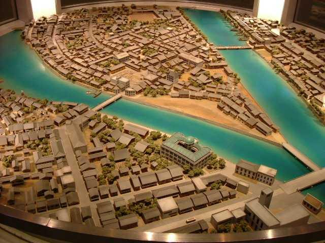 Hiroshima  before the atomic bombing in 1945