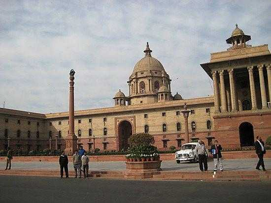 Indian Home Ministry Building