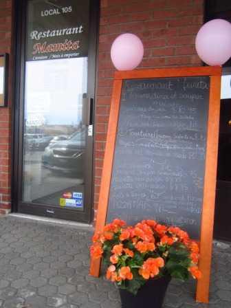 Mamita's Restaurant