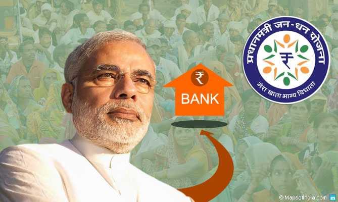 Modi launching a popular fiscal scheme-fnbworld