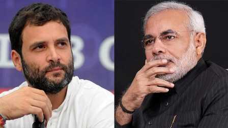 Rahul Gandhi-Narender Modi-fnbworld