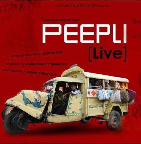 Peepli Live is an  Aamir Khan production