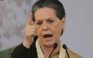 Sonia Gandhi: Haunted by Herald House