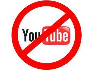 Youtube No More