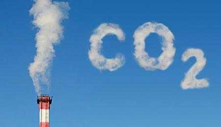 Carbon emissions-fnbworld