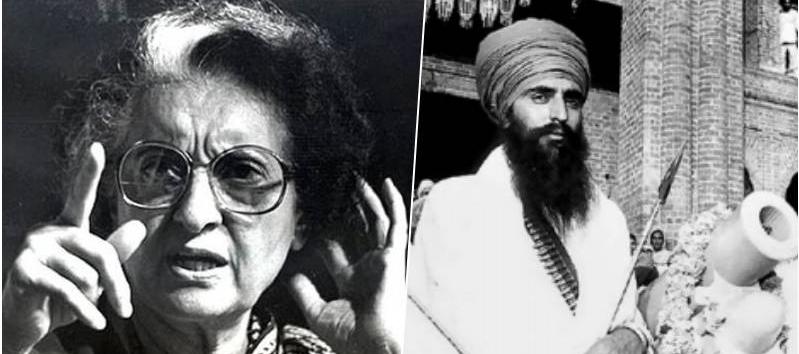 Indira Gandhi-Bhindranwale-fnbworld