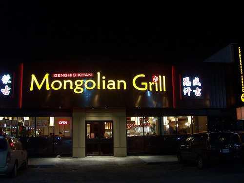mongolian grill