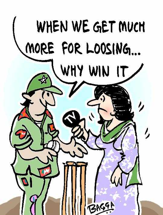 Cartoon by Bagga, exclusive to fnbworld - News for Soul