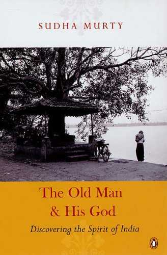 the old man and his god by sudha murthy
